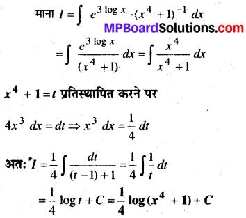 MP Board Class 12th Maths Book Solutions Chapter 7 समाकलन विविध प्रश्नावली img 24