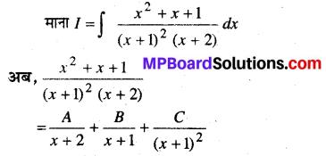 MP Board Class 12th Maths Book Solutions Chapter 7 समाकलन विविध प्रश्नावली img 33