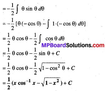 MP Board Class 12th Maths Book Solutions Chapter 7 समाकलन विविध प्रश्नावली img 36