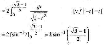 MP Board Class 12th Maths Book Solutions Chapter 7 समाकलन विविध प्रश्नावली img 48