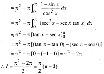 MP Board Class 12th Maths Book Solutions Chapter 7 समाकलन विविध प्रश्नावली img 57