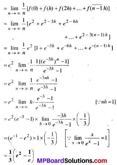 MP Board Class 12th Maths Book Solutions Chapter 7 समाकलन विविध प्रश्नावली img 70