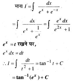 MP Board Class 12th Maths Book Solutions Chapter 7 समाकलन विविध प्रश्नावली img 71