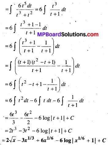 MP Board Class 12th Maths Book Solutions Chapter 7 समाकलन विविध प्रश्नावली img 9