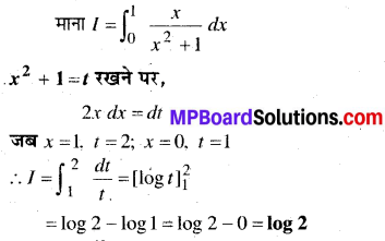 MP Board Class 12th Maths Book Solutions Chapter 7 समाकलन Ex 7.10 img 1