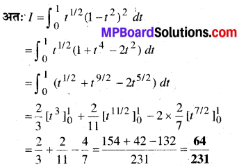MP Board Class 12th Maths Book Solutions Chapter 7 समाकलन Ex 7.10 img 13