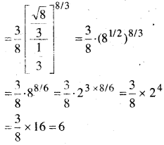 MP Board Class 12th Maths Book Solutions Chapter 7 समाकलन Ex 7.10 img 15