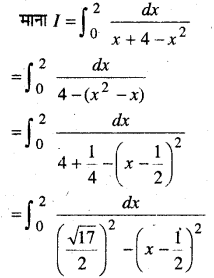 MP Board Class 12th Maths Book Solutions Chapter 7 समाकलन Ex 7.10 img 6