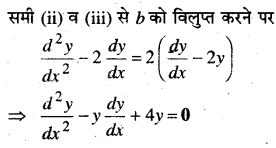 MP Board Class 12th Maths Book Solutions Chapter 9 अवकल समीकरण Ex 9.3 img 13