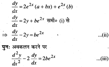 MP Board Class 12th Maths Book Solutions Chapter 9 अवकल समीकरण Ex 9.3 img 4
