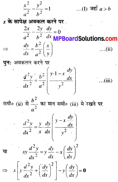 MP Board Class 12th Maths Book Solutions Chapter 9 अवकल समीकरण Ex 9.3 img 8