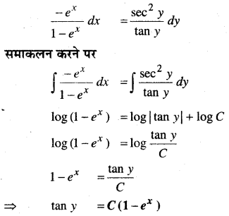 MP Board Class 12th Maths Book Solutions Chapter 9 अवकल समीकरण Ex 9.4 img 10