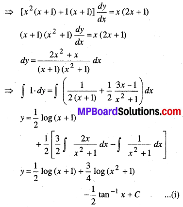 MP Board Class 12th Maths Book Solutions Chapter 9 अवकल समीकरण Ex 9.4 img 11