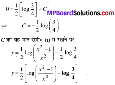 MP Board Class 12th Maths Book Solutions Chapter 9 अवकल समीकरण Ex 9.4 img 14