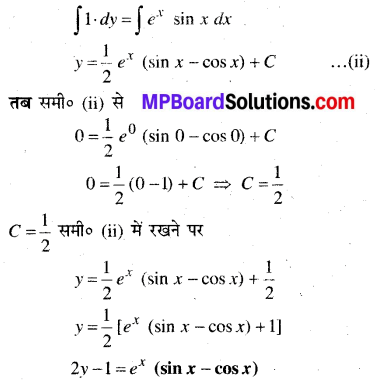 MP Board Class 12th Maths Book Solutions Chapter 9 अवकल समीकरण Ex 9.4 img 15