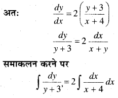 MP Board Class 12th Maths Book Solutions Chapter 9 अवकल समीकरण Ex 9.4 img 18