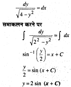 MP Board Class 12th Maths Book Solutions Chapter 9 अवकल समीकरण Ex 9.4 img 2