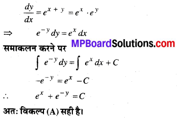 MP Board Class 12th Maths Book Solutions Chapter 9 अवकल समीकरण Ex 9.4 img 24