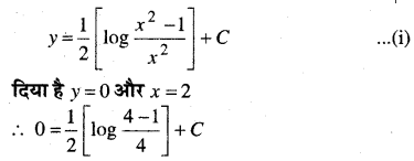 MP Board Class 12th Maths Book Solutions Chapter 9 अवकल समीकरण Ex 9.4 img 27