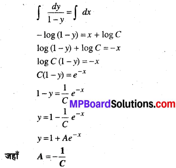 MP Board Class 12th Maths Book Solutions Chapter 9 अवकल समीकरण Ex 9.4 img 3