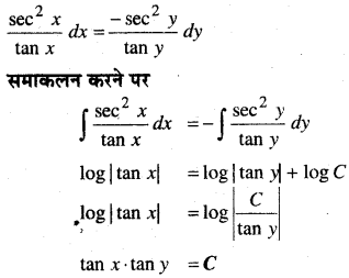 MP Board Class 12th Maths Book Solutions Chapter 9 अवकल समीकरण Ex 9.4 img 4