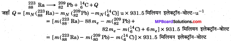 MP Board Class 12th Physics Solutions Chapter 13 नाभिक img 39