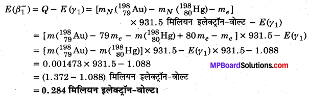 MP Board Class 12th Physics Solutions Chapter 13 नाभिक img 50