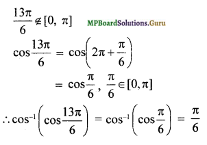 MP Board Class 12th Maths Solutions Chapter 2 Inverse Trigonometric Functions Miscellaneous Exercise 1