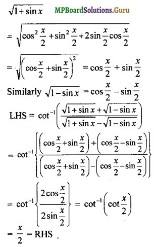 MP Board Class 12th Maths Solutions Chapter 2 Inverse Trigonometric Functions Miscellaneous Exercise 10