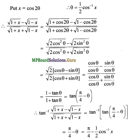 MP Board Class 12th Maths Solutions Chapter 2 Inverse Trigonometric Functions Miscellaneous Exercise 11