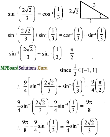 MP Board Class 12th Maths Solutions Chapter 2 Inverse Trigonometric Functions Miscellaneous Exercise 12