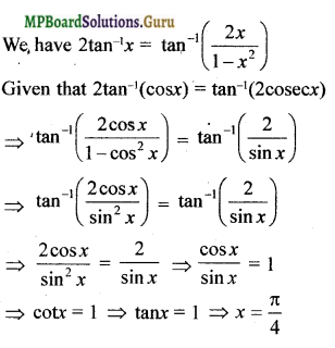 MP Board Class 12th Maths Solutions Chapter 2 Inverse Trigonometric Functions Miscellaneous Exercise 13