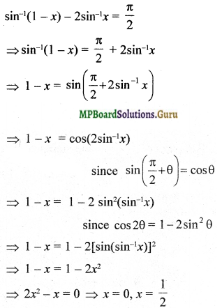 MP Board Class 12th Maths Solutions Chapter 2 Inverse Trigonometric Functions Miscellaneous Exercise 15