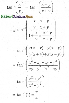 MP Board Class 12th Maths Solutions Chapter 2 Inverse Trigonometric Functions Miscellaneous Exercise 16