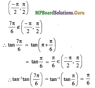 MP Board Class 12th Maths Solutions Chapter 2 Inverse Trigonometric Functions Miscellaneous Exercise 2