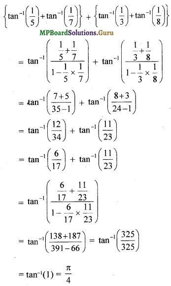 MP Board Class 12th Maths Solutions Chapter 2 Inverse Trigonometric Functions Miscellaneous Exercise 8