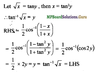MP Board Class 12th Maths Solutions Chapter 2 Inverse Trigonometric Functions Miscellaneous Exercise 9